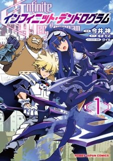 Infinite Dendrogram Bahasa Indonesia
