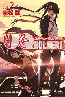 UQ Holder! Bahasa Indonesia